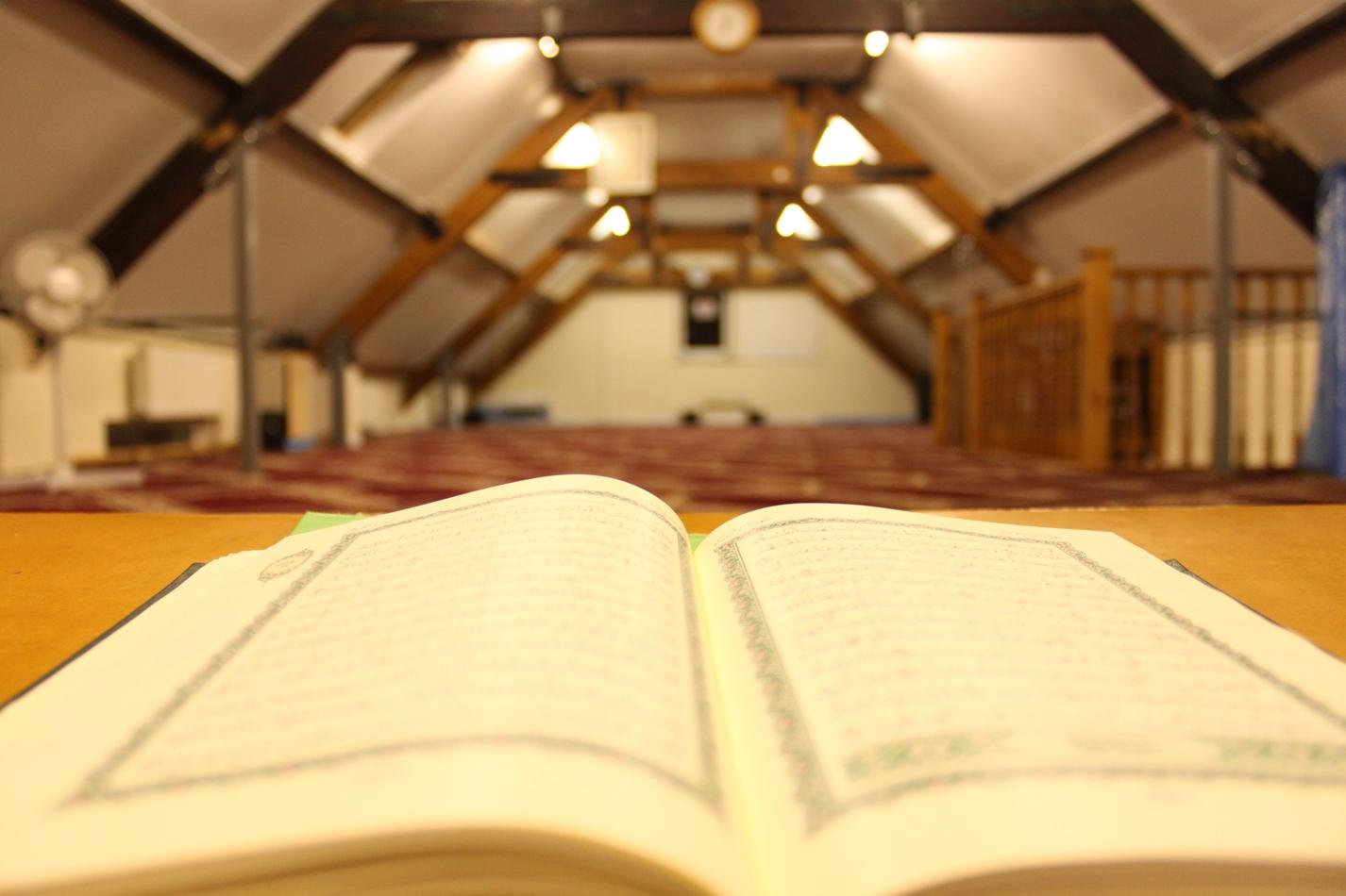 Quran - Swindon Masjid
